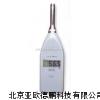 DP-95633B數字聲計/數字聲儀