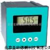 纯水)经济型在线电导率仪/在线电导率仪