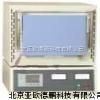 DP-2.5-10A箱式电阻炉/马弗炉/陶瓷纤维马弗炉