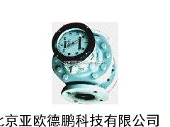 DP-LL-AL腰轮流量计 /流量计 /