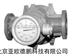 DP-LC-LA椭圆齿轮流量计 /