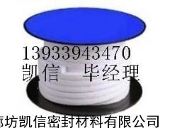 四氟割裂丝盘根样品
