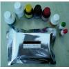 进口F8630Fibrinogen纤维蛋白原(牛源)价格