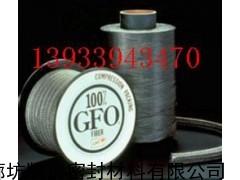国产GFO纤维盘根规格型号