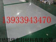 膨体聚四氟乙烯软板、国产膨体四氟软板