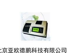 农药残毒快速检测仪/农药快速检测仪/