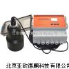 分体式壁挂型超声波物位仪/超声波料位计/