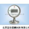 隔膜型数字压力本数字压力表 /