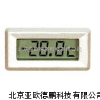 室內室外電子溫度計 電子溫度計