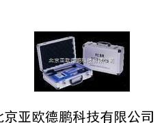 个体空气采样器/空气采样仪/