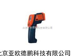 DP-MS6520A红外测温仪//