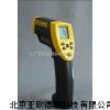 矿用红外测温仪/本质安全型红外测温仪/