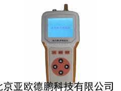 矿用通风阻力测试仪/矿用通风参数检测仪