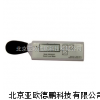 聲級計/分貝計/噪音計/