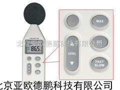 级计/噪音测试仪/噪音计/