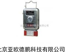 DP-GTH1000矿用一氧化碳传感器/