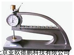 台式大跨度测厚仪/橡胶测厚仪