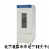 霉菌培养箱,低噪音高低保护霉菌培养箱