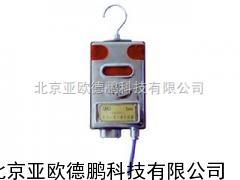 矿用一氧化碳传感器/一氧化碳传感器 /