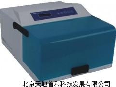 HMM-400球型研磨仪,球型研磨仪价格,长寿命球磨机