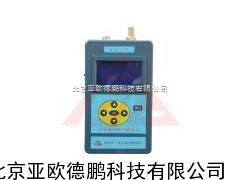 矿用通风阻力检测仪 通风阻力检测仪/