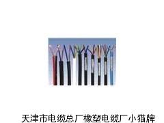 潜水泵专用电缆J,HS潜水电缆