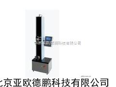 数显电子拉力试验机 电子拉力试验机