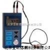 DP-TT130超声波测厚仪/测厚仪