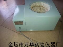 恒温电热套,调温电热套,数显电热套