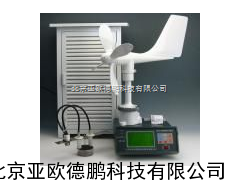 DP-XZC2-2B数字气象仪/船舶气象站