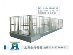 """固定式猪笼电子称""""3吨活畜称""""上海动物秤"""