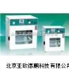 真空干燥箱/干燥箱/标准型真空干燥箱/