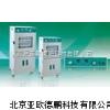 真空干燥箱/程序控制功能型真空干燥箱/