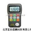 DP-LK300超聲波測厚儀/