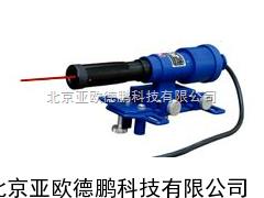 矿用隔爆型激光器指向仪/隔爆型激光器指向仪