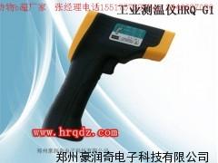 便携式测温仪,便携式红外测温仪价格
