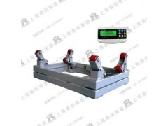 继电器控电子氯瓶秤—1吨连PLC液态电子钢瓶称(带打印)