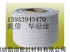陶瓷纤维盘根,夹钢丝陶瓷纤维盘根