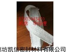 有尘石棉带,石棉编织带厂家,铜丝石棉带报价