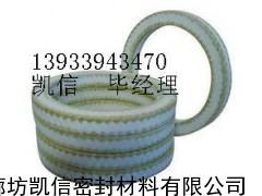 优质芳纶盘根环,黄色芳纶盘根环