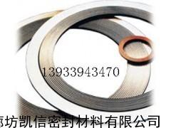 高压石墨金属缠绕垫产品的资料