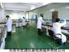 深圳龙岗仪器校准,龙岗仪器校准公司,龙岗仪器校准机构