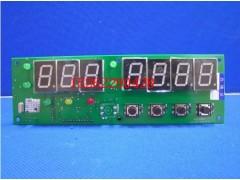 SHP-250生化培养箱,细菌培养箱,5度培养箱
