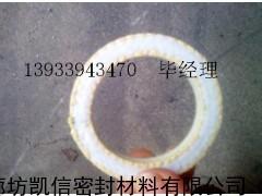 耐磨芳纶盘根环详细描述