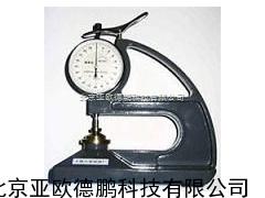 台式薄膜测厚仪/薄膜测厚仪/