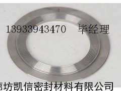 金属齿形垫片标准,金属齿形垫片厂家