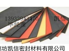 高压石棉板产品