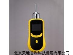 TD-SKY2000-CL2泵吸式氯气检测仪,氯气分析仪价格