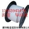 高水基纤维浸硅油盘根