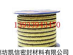 9*9芳纶碳素混合编织盘根